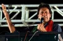 عمران خان نے قوم سے وزیراعظم نوازشریف کے سماجی بائیکاٹ کی اپیل کردی،ملک ..