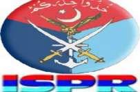 پاک فوج کی سپریم کورٹ کے جج جسٹس اعجاز الاحسن کے گھر پر فائرنگ کی مذمت