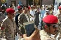 سابق آرمی چیف جنرل راحیل شریف سعودی عرب پہنچ گئے ، مسجد نبوی میں نوافل ..
