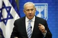 اسرائیلی وزیر اعظم مالی بے ضابطگیوں کے متعدد الزامات کے زد میں آگئے