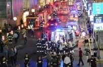 استنبول کے ضلع فاتح کے ریسٹورنٹ میں فائرنگ،متعدد افراد زخمی