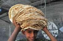 حلب میں پاکستانی نژاد ترک شہری کی پاکستان بیکری