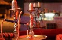 حکومت پنجاب نے دفعہ144کے تحت عوامی مقامات پر شیشہ اور حقہ پینے پر پابندی ..