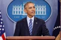 اوباما انتظامیہ نے اسامہ بن لادن کے بیٹے کو دہشت گردوں کی فہرست میں ..