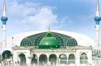 لاہور، افتخار چودھری کل  داتا علی اہجویری ؒ کے مزار پر حاضری دیں گے