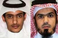 مسجد نبوی (ص) پر حملے کا مسٹر مائند جہنم واصل کر دیا گیا