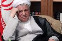 سابق ایرانیصدر علی اکبر ہاشمی رفسنجانی 82سال کی عمر میں انتقال کر گئے،سپریم ..