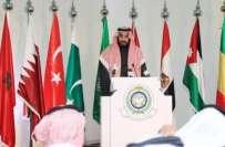 پیپلزپارٹی کی سعودی عرب کی سربراہی میں 34ممالک کے اتحاد کی سربراہی کیلئے ..
