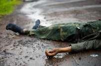 بھارتی سیکیورٹی اہلکار نے چھٹیاں نہ ملنے پر فائرنگ کرکے 4 افسران کو ..