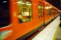 چینی کمپنی نے پاکستان کو اسلام آباد میں ''لائٹ ریل ٹرانزٹ '' منصوبہ ..