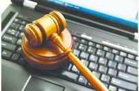 سائبر قوانین کی خلاف ورزی کرنے والوں کیخلاف کاروائی کا اختیار، وفاقی ..