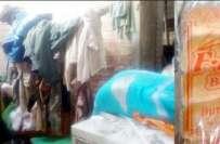 پنجاب فوڈاتھارٹی:ہسپتالوں کےکیفے ٹیریازکی چیکنگ،3سیل،60ہزارکے جرمانے