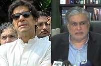 وفاقی وزیر خزانہ اسحاق ڈار نے عمران خان کی جانب سے لگائے جانے والے الزامات ..