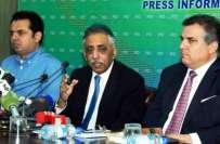 عمران خان اور جہانگیر ترین نے الیکشن کمیشن سے استثنیٰ مانگا جسے مسترد ..