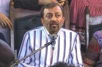 لاؤڈ اسپیکر ایکٹ کی خلاف ورزی کیس میں ایم کیو ایم پاکستان کے سربراہ ..