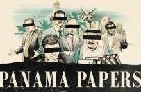تحریک انصاف پانامہ پیپرز پر عدالت میں کوئی ثبوت پیش کرنے میں ناکام ..