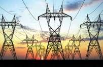 آئیسکو نے مختلف علاقوں میں بجلی بندش کا شیڈول جاری کر دیا