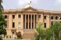 سندھ ہائی کورٹ میں ایڈیشنل آئی جی فنانس کی جانب سے نیب ریفرنس کیخلاف ..