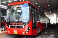 ملتان میٹرو بس سسٹم کی تکمیل ملتا ن ڈویلپمنٹ اتھارٹی کیلئے ایک بہت ..
