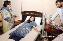 آصفہ بھٹو کی طبیعت ناساز، 4 روز ہسپتال میں رہنے کے بعد گھر منتقل