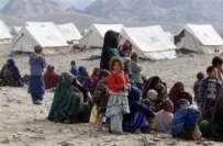 ْ افغان مہاجرین سے متعلق آئی ایم ایف کی رپورٹ نے  بی این پی کے موقف پر ..