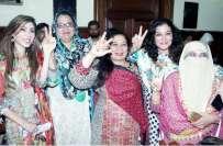 پنجاب اسمبلی کی خواتین کے حوالے سے اہم معلومات سامنے آگئیں