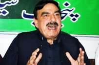 نوجوان قیادت کے انتخاب سے پارٹی کو سندھ میں مضبوط بنانے میں مدد ملے ..