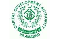 اسلام آباد سے تجاوزات کا مکمل خاتمہ ہماری اولین ترجیح ہے ، میئر اسلام ..