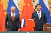 روس رواں سال چین کو 10ایس یو۔35لڑاکا طیاروں کی دوسری کھیپ فراہم کرے گا