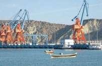 بلوچستان کے ساحلی شہر گوادر میں ماہی گیروں کی کشتی مسقط کے قریب ڈوب ..