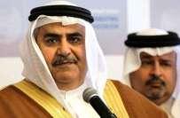 اسلام آباد: بحرین کے وزیر خارجہ پاکستان پہنچ گئے