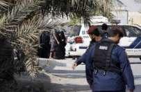 بحرین کے دارلحکومت میں بم دھماکہ