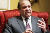 وزیراعظم  کی کراچی نجی ٹی وی کی ٹیم پر فائرنگ کی شدید مذمت