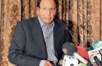 نیشنل ایکشن پلان میں حافظ سعید کا کہیں بھی ذکر نہیں تھا، چودھری شجاعت ..