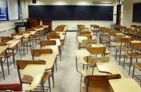 مال روڈ دھماکا، آل پاکستان مینجمنٹ اسکولز ایسوسی ایشن کا کل اسکول بند ..