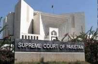سپریم کورٹ نے  سابق رکن قومی اسمبلی رائے حسن نواز کو نااہل قراردینے ..