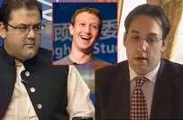 حسن اور حسین نواز نے فیس بک کے بانی کی طرح محنت کرکے اپنا کاروبار کھڑا ..