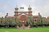لاہور ہائیکورٹ کی انتظامی کمیٹی کا اجلاس ،دیگر انتظامی معاملات کے ..