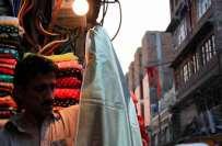 انجمن تاجران لاہور کی جانب سے لاہور کی مارکیٹوں میں کاروبار کرنے والے ..