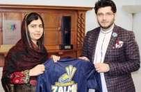 پی ایس ایل کا فائنل لاہور میں ہونے پر بہت خوش ہوں،ملالہ یوسفزئی