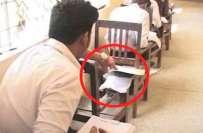 میٹرک کے امتحان میں نقل لگانے پر طالبعلم کے خلاف مقدمہ درج