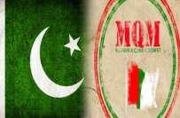 متحدہ قومی موومنٹ پاکستان نے افغان مہاجرین کی واپسی کیلئے قومی اسمبلی ..
