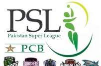 عمران خان کے پی ایس ایل میں حصہ لینے والے غیر ملکی کھلاڑیوں کیلئے تضحیک ..