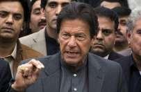 پی ٹی آئی چیئرمین عمران خان (کل) پشاور کا ایک روزہ دورہ کریں گے