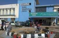 جہلم میں شناختی کارڈ نہ دکھا پانے کے باعث عورت کو ہسپتال میں داخلے کی ..