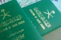 سعودی عرب کا ای ویزا سسٹم شروع کرنے کا فیصلہ