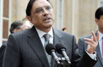 آصف علی زرداری کا آئندہ انتخابات کیلئے اپوزیشن جماعتوں کے اتحاد ..