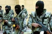 سعودی عرب میں سکیورٹی فورسز کی کارروائی، نو عمرلڑکا ہلاک