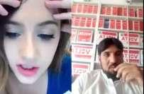سعودی بچے سے انٹرنیٹ پر ویڈیو چیٹ سے شہرت حاصل کرنے والی امریکی لڑکی ..