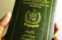 لاہور میں پاسپورٹ کا ایگزیکٹو دفتر بنانے کا فیصلہ